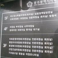 Photo prise au 광주광역시의회 par 박장우 le10/19/2012