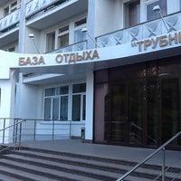 Photo taken at БО Трубник by Алексей О. on 6/24/2013