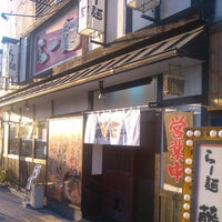 Photo taken at らー麺 藤吉 平野店 by Hirotake M. on 9/27/2013