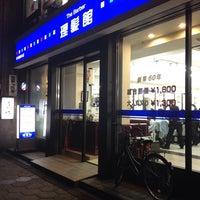 Photo taken at 理髪館 なんば本店 by Hirotake M. on 4/28/2014