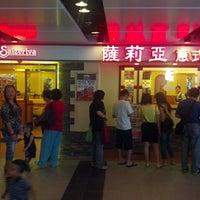 Photo taken at Leung King Plaza by Lucifer N. on 6/14/2014