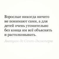 Photo taken at Megalyrics.ru by Dasha B. on 10/9/2013