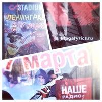 Photo taken at Megalyrics.ru by Dasha B. on 2/28/2014