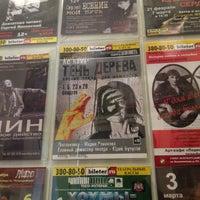Снимок сделан в Театральная Касса №7 пользователем Иван Б. 2/26/2013
