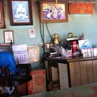 Photo taken at ร้านอั้งม้อ by 8878Tooktook on 5/21/2013