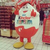Foto scattata a Auchan da Claudia C. il 12/8/2013