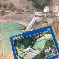 Photo taken at 石田川ダム by Jagar M. on 4/10/2017