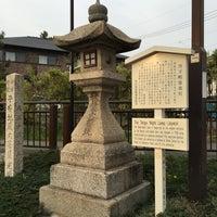 Photo taken at 丹下町常夜灯 by Jagar M. on 4/9/2016