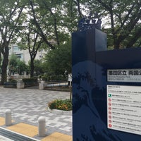 Photo taken at 両国公園 by Jagar M. on 8/18/2016
