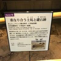 Photo taken at サント・ドミンゴ教会跡資料館 by Jagar M. on 5/24/2017