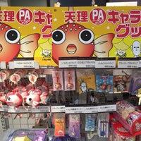 Photo taken at 天理PA (上り) by Jagar M. on 6/6/2015