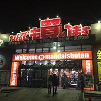 10/25/2014にJagar M.が浪漫遊 各務原店で撮った写真