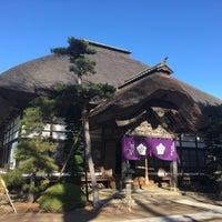 Photo taken at 獨股山 前山寺 by Jagar M. on 12/12/2015
