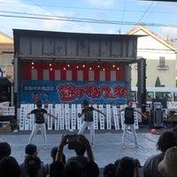 Photo taken at サンガーデン by Jagar M. on 8/5/2017