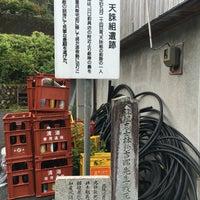 Photo taken at 天誅組志士 林豹吉郎先生戦死之地 by Jagar M. on 8/27/2016