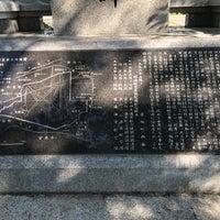 Photo taken at 明治航空基地跡(明治航空基地之碑) by Jagar M. on 5/18/2017