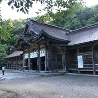 Photo taken at 大神山神社 奥宮 by Jagar M. on 9/2/2018