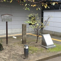 Photo taken at 大老土井利勝屋敷跡 by Jagar M. on 11/14/2015