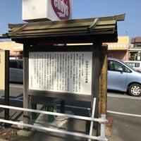 Photo taken at 山田奉行所跡 by Jagar M. on 5/8/2017