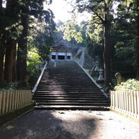 Photo taken at 大神山神社 奥宮 by Jagar M. on 9/1/2018