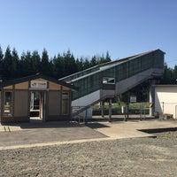 Photo taken at Shimokawazoi Station by Jagar M. on 5/6/2015