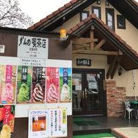 Photo taken at ダムの喫茶店 by Jagar M. on 4/5/2017