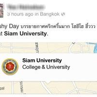 Photo taken at Siam University International College by Nbiibualzy b. on 7/13/2013