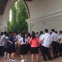 Photo taken at Siam University International College by Nbiibualzy b. on 7/10/2014