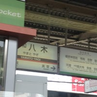 Photo taken at Yamato-Yagi Station by Ichio H. on 4/14/2013