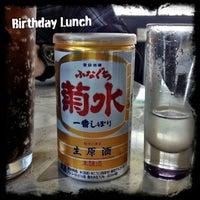 2/20/2013にJeremy R.がAmici Sushiで撮った写真