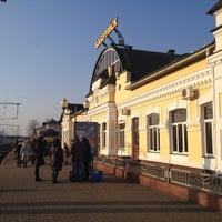 Photo taken at Бобруйск Пассажирский / Bobruysk Railway Station by Denis D. on 2/22/2015