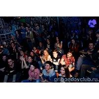 Снимок сделан в Грибоедов / Griboedov пользователем Ольга К. 11/10/2013