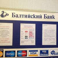 Photo taken at Балтийский Банк by Илья Ж. on 7/18/2013