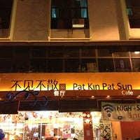 Photo taken at Pat Kin Pat Sun Cafe (不见不散茶餐厅) by Angeline C. on 2/14/2013