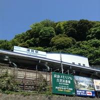 Photo taken at Uraga Station (KK64) by teriyaki on 5/3/2013