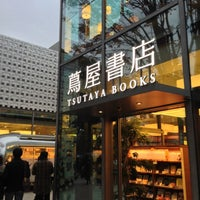Photo prise au Tsutaya Books par takashi t. le12/2/2012