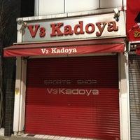 Foto tirada no(a) V3 Kadoya por takashi t. em 11/9/2012