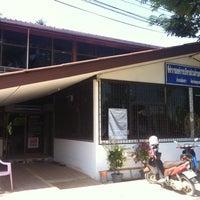 Photo taken at อบต.ปลายโพงพาง by Jirawat I. on 12/18/2013