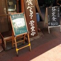 Photo taken at まるびや by 鈍感営業 on 10/2/2012
