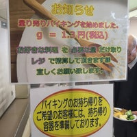 Photo taken at 市立看護専門学校内食堂 by 鈍感営業 on 1/16/2015