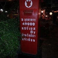 Photo taken at ร้าน Share Yes by Annie S. on 1/28/2013