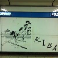 Photo taken at Kiba Station (T13) by moya on 10/5/2012
