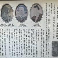 Photo taken at 清水屋旅館跡 by Hiromitsu H. on 4/28/2018