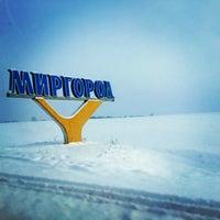 """Снимок сделан в Ресторан """"Миргород"""" пользователем Anton A. 2/2/2013"""