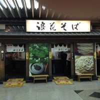 Photo taken at 浪花そば 新大阪店 by miki c. on 10/2/2012