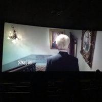 12/3/2017 tarihinde Murat G.ziyaretçi tarafından CinemaPink'de çekilen fotoğraf