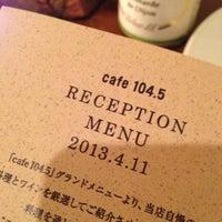 Photo taken at cafe 104.5 by Yumiko H. on 4/11/2013
