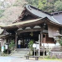 Photo taken at 岩間寺 (岩間山 正法寺) by etsujiro on 4/2/2016