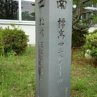 Photo taken at 竜峡中学校 by Yoshikatsu S. on 6/22/2015