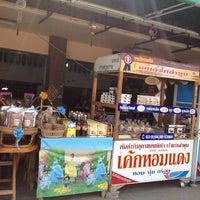 Photo taken at บ้านโฮ่ง. ลำพูน. by Phunyanut T. on 4/16/2014